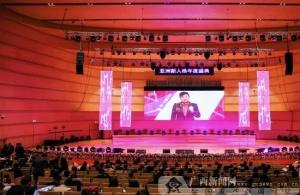 2019亚洲新人榜年度盛典在南宁落幕