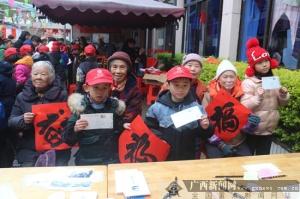 秀峰街道榕湖社区:开展党群连心 共迎新春活动