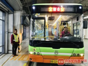 凌晨开行!南宁深夜公交车来了 这些站点可以乘坐