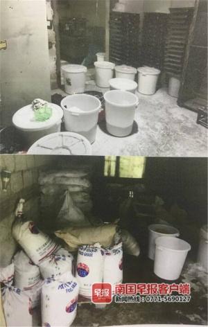 夫妻在南宁租仓库生产假药 当进口药销往全国多地