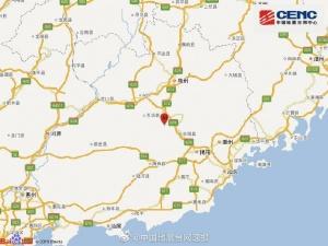 廣東梅州發生3.7級地震 震源深度10千米