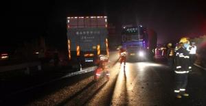 5車連撞!廣西一大貨車追尾致小車起火 5人身亡