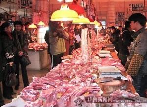 柳州20日起投放市級儲備凍豬肉 瘦肉每斤13.5元