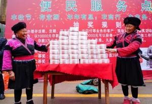 眾人圍觀!720萬元現金碼在桌上 桂林一寨子沸騰了