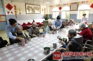 南宁养老机构推暖心服务 志愿者陪空巢老人过春节