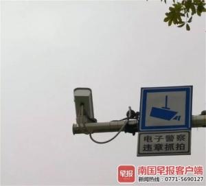 南宁清厢快速路电警上岗 抽烟、打电话的都注意了
