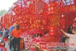 春节前南宁消费基本稳定!服务类价格明显上扬