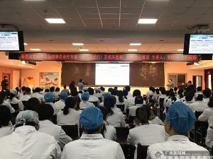 南寧市四醫院舉行防控新型冠狀病毒肺炎誓師大會
