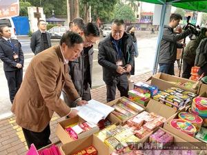 南宁市应急管理局开展烟花爆竹安全监管督查