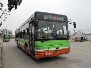 南宁多条公交线路恢复行驶中华路 去火车站更方便