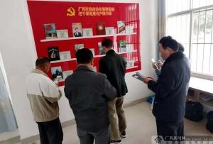 """自治區監獄局探索""""互聯網+離退黨建""""新模式"""