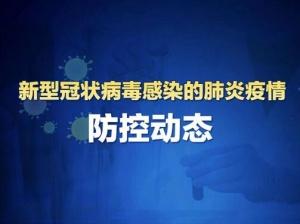 辟谣:柳铁中心医院并未出现新型冠状病毒肺炎患者
