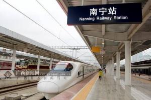 广西铁路:候车室、列车每日消毒,工作人员配口罩