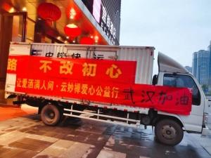 20萬副N95口罩!廣西首批鐵運防控物資發往武漢
