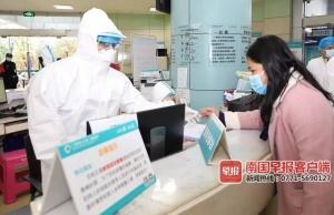 廣西調配2萬人檢試劑 每日排查7800多名發熱患者