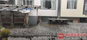 廣西38地迎今年首場冰雹 26日我區大部雨水漸停歇