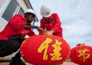 通讯:非洲深山里的中国年味
