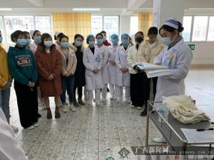 浦北县人民医院开展疫情防控培训