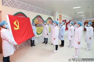 南宁市第四人民医院举行入党宣誓仪式(组图)