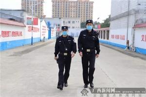 """不辱使命 北海监狱青年警察吹响战""""疫""""青春集结号"""