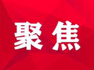 广西全力组织企业保障重要医疗物资生产