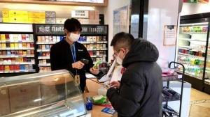 苏宁小店保障民生供应 春节销售规模同比增长超50%
