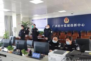 """桂中监狱党员凝聚力量积极抗""""疫"""""""