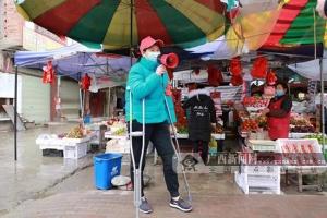 上林:社区干部覃芳平拄着拐杖为生命站岗