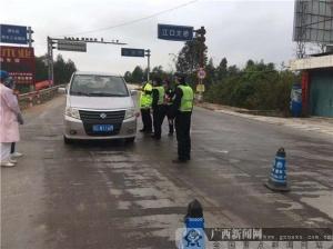 浦北县:重拳出击 严厉打击非法营运车辆