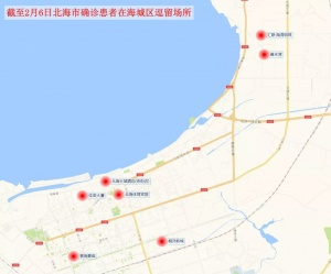 注意!北海公布确诊病例活动过的小区或场所信息
