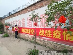 柳北区沙塘镇驻村工作队员:疫情面前守好一村人