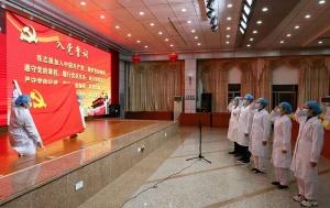"""灵山县人民医院医护人员驰援湖北的战""""疫""""日记"""