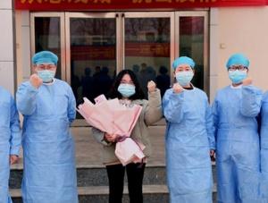 女研究生在县级医院治愈