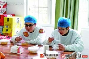 元宵佳节 抗疫一线医护人员吃上暖心汤圆