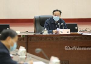 陳武主持召開自治區政府常務會議