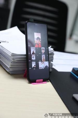 农银人寿广西分公司召开疫情防控视频会议