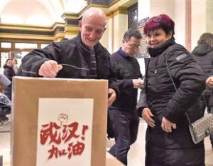 为中国抗击疫情传递音乐的力量
