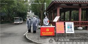 广西各级园林绿化主管部门多举措打好防疫阻击战