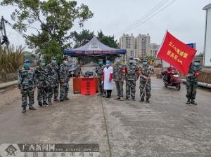 """北流西埌鎮民兵加入""""抗疫""""一線戰斗"""
