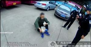 邕宁区:一名男子不配合防疫检查被处罚