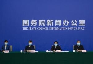 国新办举行湖北疫情防控和医疗救治工作新闻发布会