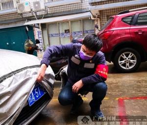 """南宁武鸣供电局党员志愿者助力社区战""""疫"""""""