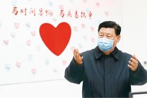 在中央政治局常委会会议研究应对新型冠状病毒肺炎疫情工作时的讲话