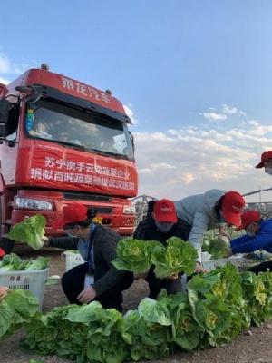 驰援武汉的苏宁物流司机:如果有需要,我还会再去