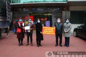 西乡塘区:爱心企业捐赠物资助力疫情防控