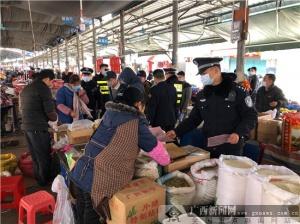 南宁市林业局开展新冠肺炎防控工作