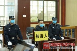 隆安一男子不戴口罩、殴打协警被判11个月