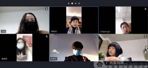 农银人寿广西分公司召开2019年度述职视频会议