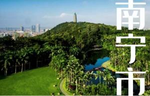 广西免费接待医务工作者景区新增至541家(附名单)