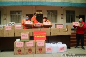 南宁糖业为抗疫一线环卫工人捐赠防疫物资